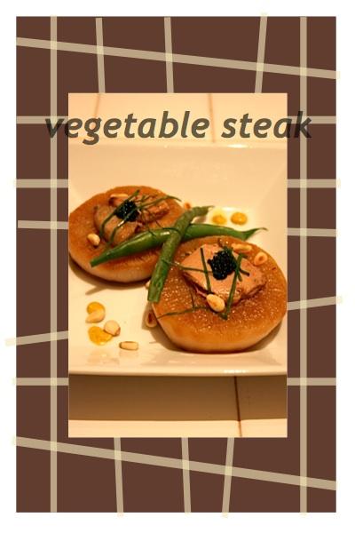 野菜ステーキはいかが?_c0156468_1825486.jpg