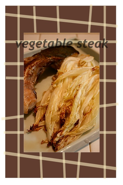 野菜ステーキはいかが?_c0156468_18415523.jpg