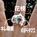 f0132070_1175845.jpg