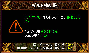 f0160977_2114388.jpg