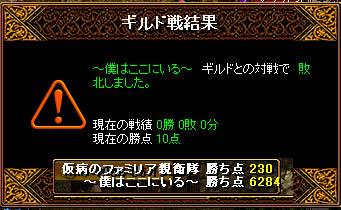 f0160977_21163611.jpg