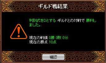 f0160977_21212637.jpg