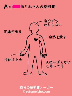 b0019182_22321831.jpg