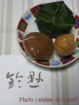 鈴懸の和菓子_b0065587_21625.jpg