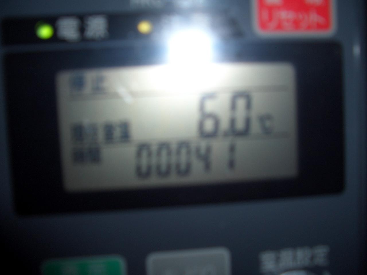 f0053392_20112698.jpg