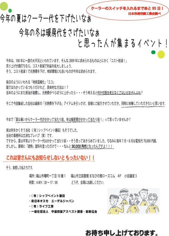 f0118802_11125330.jpg