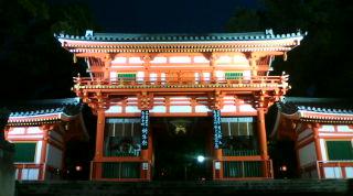 京都_f0144003_2252128.jpg