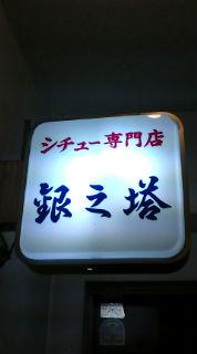 京都_f0144003_2252252.jpg