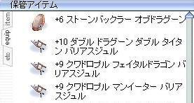 f0076612_18405244.jpg