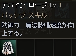 b0062614_107375.jpg