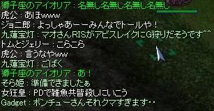 f0107520_3145314.jpg