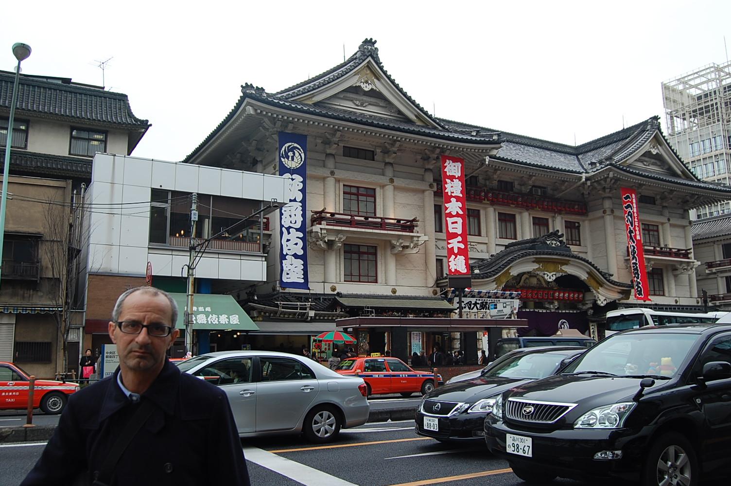 シチリア人日本滞在記 再び東京 バゥ_d0084229_20211449.jpg