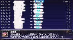 b0023831_20135630.jpg