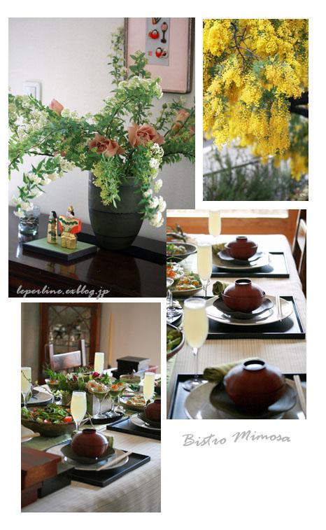 Mimosa食堂 星三つです♪_b0098139_22403466.jpg