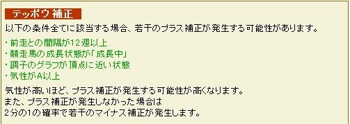 b0147360_1840183.jpg