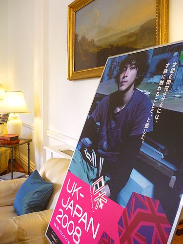 英国アンバサダープログラム。。。British Embassy Tokyo ☆A Taste of Britain♡* *。:☆.。†_a0053662_748939.jpg