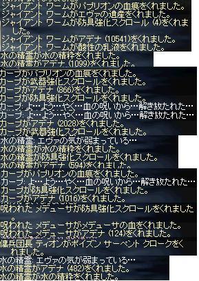 c0020762_16451020.jpg