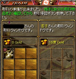 c0075363_216440.jpg