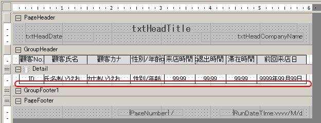 e0091163_9202872.jpg