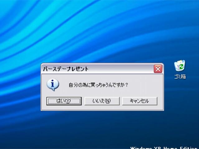 c0029571_1441867.jpg