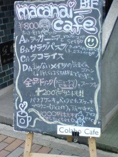 渋谷で道に迷う25歳と23歳_c0026674_202231.jpg