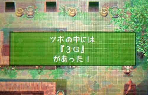 e0080379_2123465.jpg