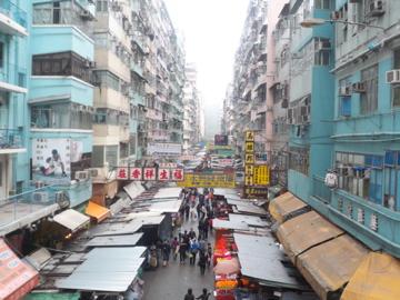 香港2日目_c0180686_195553.jpg