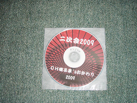 b0074601_22341063.jpg