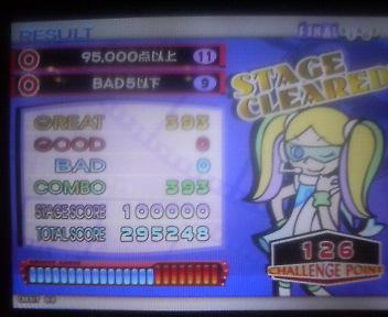b0061602_20111430.jpg