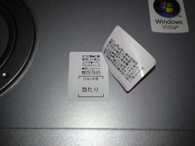 a0012604_2034239.jpg