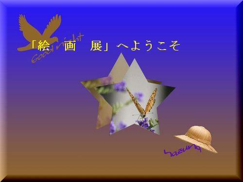b0126308_1657540.jpg