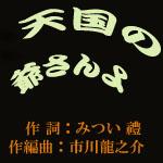 d0095910_725035.jpg