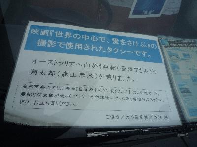 b0146414_057583.jpg