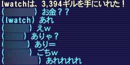 d0039216_2134419.jpg