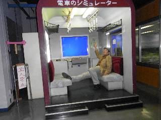 尼崎市立 こども科学ホール_b0054727_8412558.jpg