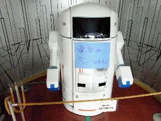 尼崎市立 こども科学ホール_b0054727_87986.jpg