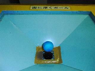 尼崎市立 こども科学ホール_b0054727_9101142.jpg