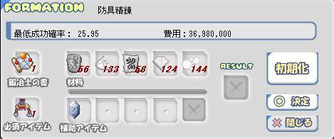 c0193232_154917.jpg