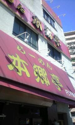 今週の名古屋_d0136635_1336737.jpg