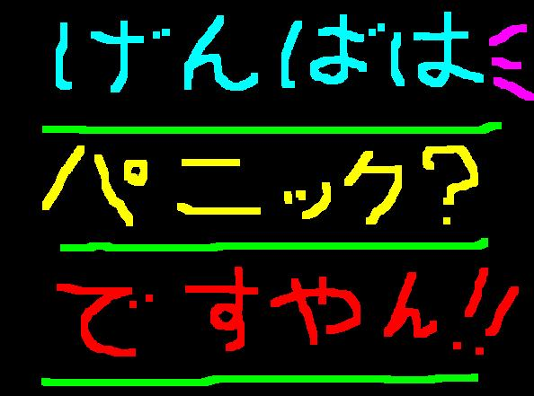 f0056935_18255382.jpg