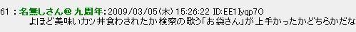 e0064858_1341226.jpg