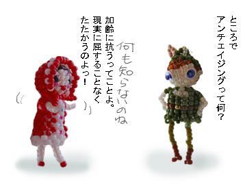 b0104065_1284015.jpg