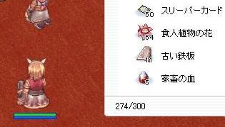 f0127467_16111691.jpg