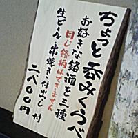 a0050669_858235.jpg
