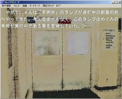 b0110969_17343634.jpg