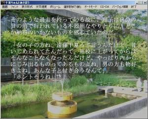 b0110969_1772435.jpg