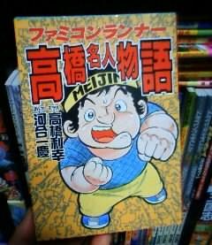 たかしの挑戦状saitotaka.exblog.jp