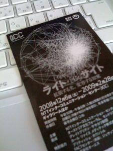 f0016674_10581667.jpg