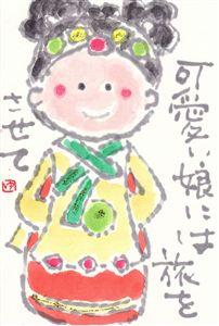 金沢三文豪プラスワン_a0108476_22562036.jpg