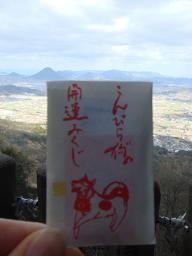 日本大好き日記❤No.5_a0102784_17453798.jpg